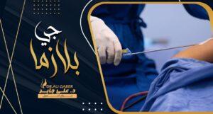 Read more about the article الجت بلازما أفضل تقنية طبية لشد الجلد والترهلات